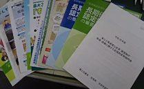 日々勉強!
