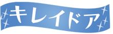 logo_kireidoor