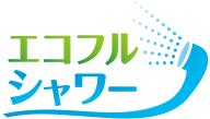 logo_ecofullshower